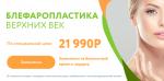 Маммопластика казань отзывы – Увеличивающая пластика груди — «Скандинавия» Казань